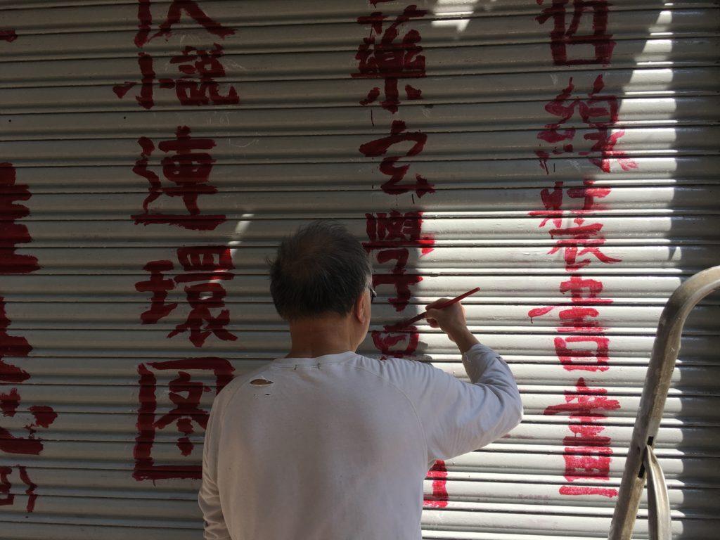 漢字語を学ぶ